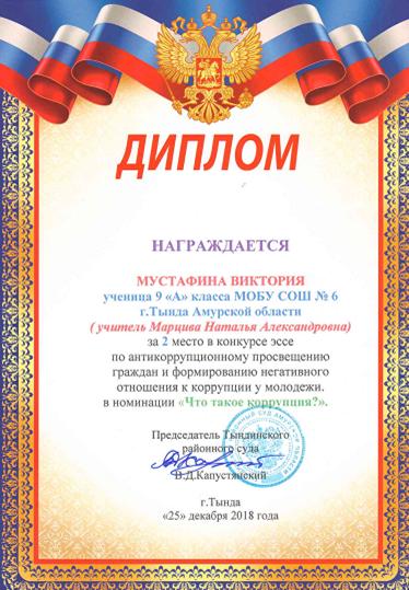 http://upravtynda.ucoz.ru/_news/risunok1.png
